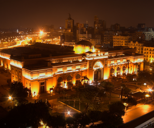 Cairo Museum By Night